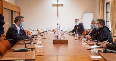 معوض في جامعة الروح القدس وبحث في تطوير شراكة استراتيجية image