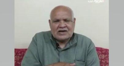 مسن مصري يروي سبب بكائه أمام السيسي وما دار بينهما image