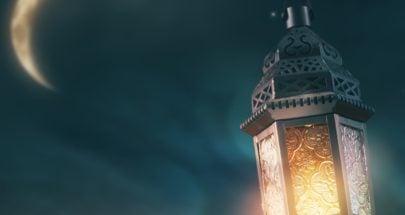 مكتب الخامنئي: الخميس أول أيام عيد الفطر image