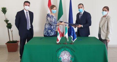 إيطاليا تدعم مشروع الوجبات المدرسية التابع لبرنامج الأغذية العالمي في لبنان image
