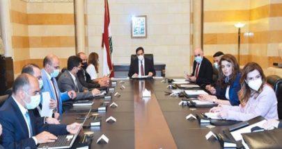اللجنة الوزارية الاقتصادية  استكملت البحث في البطاقة التمويلية image