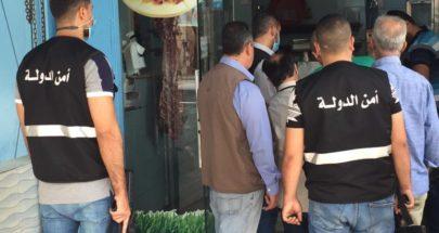 """""""الاقتصاد"""" تسطّر محاضر ضبط في طرابلس وعكار image"""