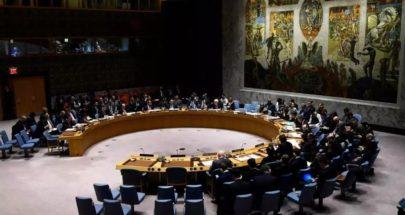 مجلس الأمن الدولي اجتمع حول مواجهات القدس image
