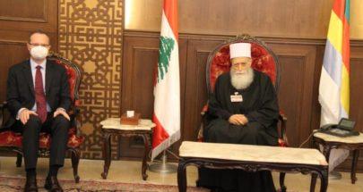 شيخ العقل التقى سفير تركيا: للوقوف الى جانب الشعب الفلسطيني image