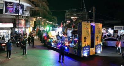 تضامناً مع فلسطين.. وقفات ومسيرات في مختلف المناطق اللبنانية image