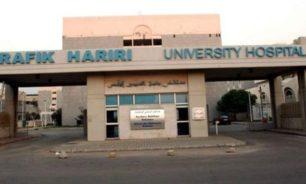 تقرير مستشفى رفيق الحريري: 60 إصابة و22 حالة حرجة image