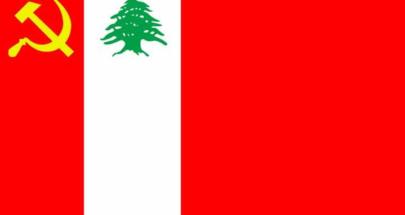 الشيوعي عكار: الشعب الفلسطيني يؤكد مرة جديدة أن قضيته لا تموت image