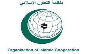 التعاون الإسلامي: اجتماع طارئ غدا لبحث التطورات في فلسطين image