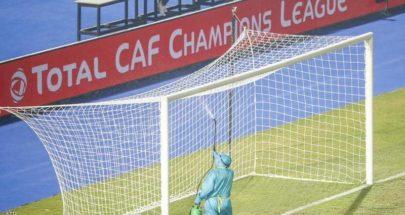 4 دول عربية في ورطة بعد قرار دوري أبطال أفريقيا image