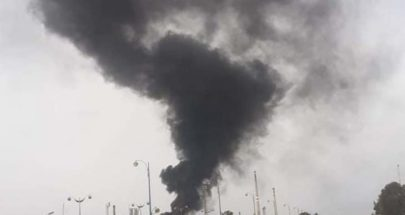 حريق في مصفاة حمص ولا اصابات بشرية image
