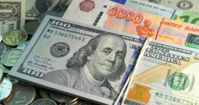 ارتفاع ملحوظ في موجودات صندوق الرفاه الوطني الروسي image