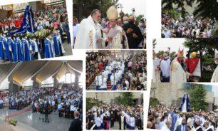 آلاف المؤمنون يحجون الى بيت مريم في حريصا image