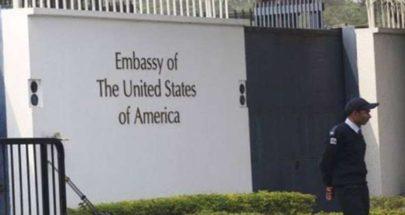 الولايات المتحدة توافق على مغادرة موظفيها غير الضروريين من الهند image