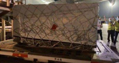 مصر تتسلم الدفعة الثانية من لقاح «أسترازينيكا» المضاد لكورونا image