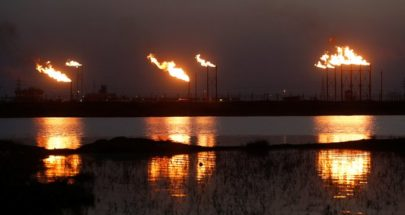 هبوط أسعار النفط رغم انخفاض كبير لمخزونات الخام الأميركية image