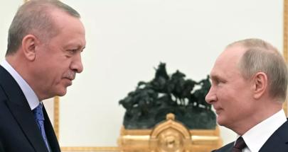 بوتين وأردوغان يناقشان الوضع في سوريا image