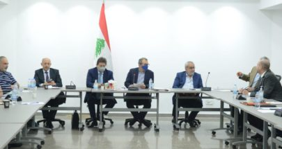 """""""لبنان القوي"""": للتعاطي بمسؤولية مع الكتاب الذي وجّهه عون إلى المجلس النيابي image"""