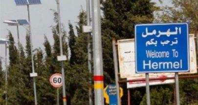 وقفة تضامنية أمام سرايا الهرمل دعماً لفلسطين image