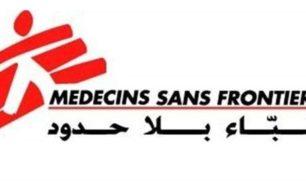 منظمة أطباء بلا حدود: أمضينا يومًا كاملاً نعالج الفلسطينيين من بينهم الأطفال image