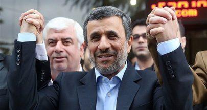أحمدي نجاد يتقدم بترشيحه مجددا للانتخابات الرئاسية في إيران image