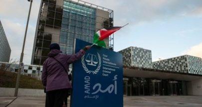 المحكمة الجنائية الدولية تعبّر عن قلقها من العنف بالأراضي الفلسطينية image