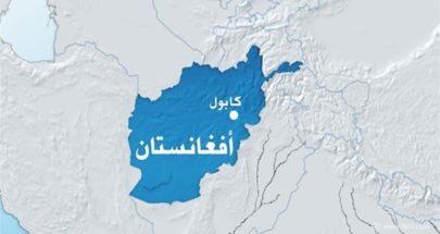 قتلى في انفجار بمسجد في كابول image