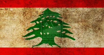 """""""كلن بايعين لبنان""""! image"""