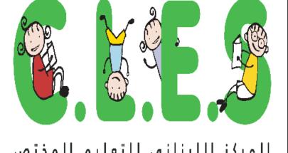 """دعوة من """"CLES"""" لتقديم طلبات لبرنامج المنح السينمائية image"""