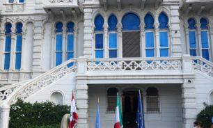 إيطاليا تتبرّع بمليون يورو لإعادة تأهيل متحف سرسق في إطار مبادرة اليونس image