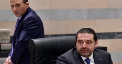 """الحريري لا يلتقي باسيل """"كمفاوض"""" وتركيبة الـ24  مجمّدة image"""
