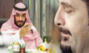 المتغيرات السعودية تُضْعِف الحريري فهل تدفعه فرنسا للإعتذار؟ image