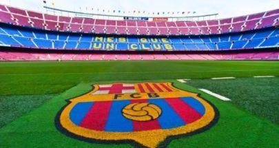 """برشلونة يضع شرطا جزائيا """"لا يصدق"""" لنجم المستقبل image"""