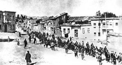 كيف ستتأثر العلاقة الاميركية - التركية بعد الاعتراف بالإبادة الأرمنية؟ image