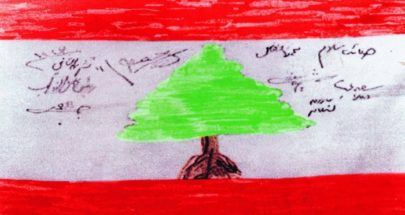 قليل من السيادة يُفرح قلب اللبنانيين image