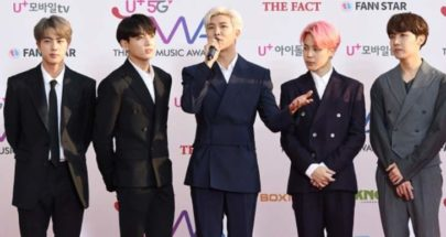 فرقة BTS تكشف عن جديدها في هذه المناسبة image