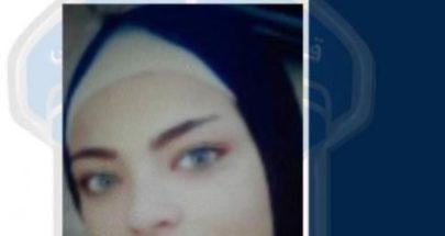 ابنة الـ19 عاماً خرجت من منزل ذويها ولم تعد... هل شاهدتموها؟ image