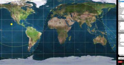 صاروخ الصين...6 دول عربية في مأمن ولبنان ضمنها image