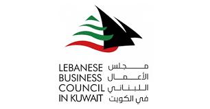 مجلس الاعمال اللبناني في الكويت: سنبقى أوفياء لدول الخليج ونرفض الإساءة لها image