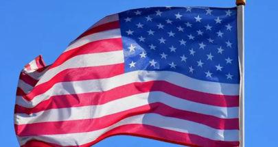 هل تلغي الخارجية الأميركية تجميد أصول إيران؟ image