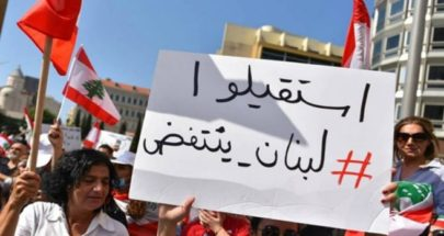 """إلى قوى الانتفاضة... """"اتفقوا أو انفضّوا"""" image"""