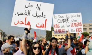 لبنان يتعرَّض لعمليتي إنقاذ... الشعب ضحيتيهما image