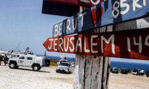 """هل تغامر إسرائيل ببدء الحفر في """"كاريش""""؟ image"""