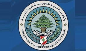 المديرية العامة للرئاسة تلتزم بانتظام تسديد فواتير الكهرباء image