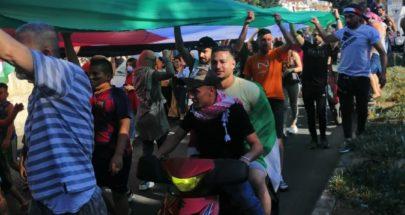 في حارة الناعمة... مسيرة تضامنية مع فلسطين image