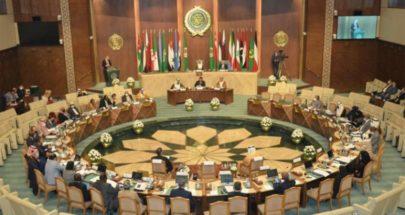 جلسة طارئة للبرلمان العربي...هذا موعدها! image