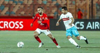 ساسي ينقذ الزمالك أمام الأهلي بقمة الكرة المصرية image