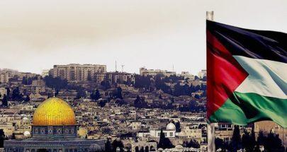 اتحاد النقابات الفنية يدين العدوان على الشعب الفلسطيني image
