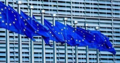 الاتحاد الأوروبي: مستعدون لمناقشة رفع براءات الاختراع للقاحات كورونا image