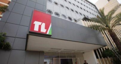 تلفزيون لبنان: إصابة مباشرة image