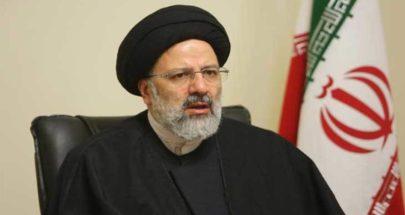 إبراهيم رئيسي... رئيساً لإيران بنسبة 62% من الأصوات image